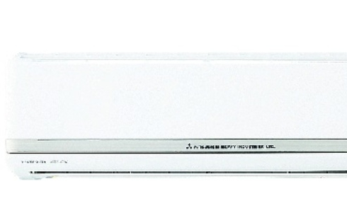 Điều hòa Mitsubishi Heavy 24.000 BTU 1 chiều